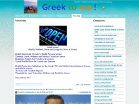 http://www.greek2m.org/apps/blog/