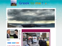 http://www.greek2m.org/austerity2leftgov