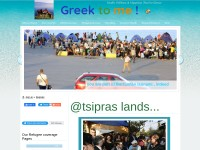 http://www.greek2m.org/greecetransit4hope
