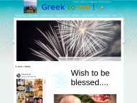 http://www.greek2m.org/greek-christmas-2016