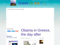 http://www.greek2m.org/obama-in-greece