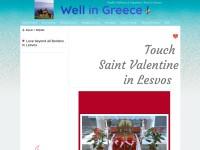 http://www.greek2m.org/valentinelesvos