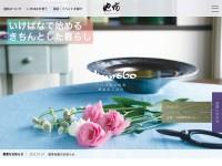 http://www.ikenobo.jp