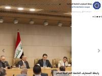 http://www.ipbl-iraq.org/