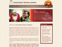 http://www.karnataka-thevar-sangam.org