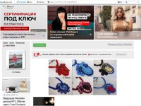 http://www.liveinternet.ru/users/liana_fioklina/