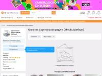 http://www.livemaster.ru/sunducok2