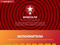 http://www.moskva.fm/