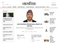 http://www.nagariknews.com