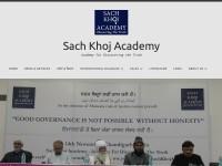 http://www.sachkhojacademy.org
