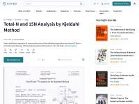 http://www.scribd.com/doc/122472613/Total-N-and-15N-Analysis-by-Kjeldahl-Method