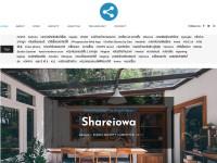 http://www.shareiowa.com/