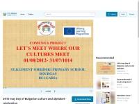 http://www.slideshare.net/uliageorgieva/24-th-may-day-of-bulgarian-culture-and-alphabet-celebration