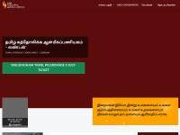 http://www.tamil-rcchaplaincy.org.uk/
