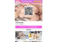 http://www.timoshow.com/