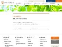 http://www.toben.or.jp/english/english_legal.html