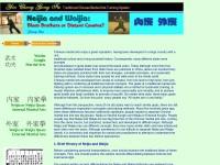 http://www.ycgf.org/Articles/Neijia-Waijia/arti_NW.htm
