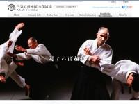http://www.yoshinkan.net/indexE.html