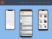 https://pakdata.com/products/kitabi/