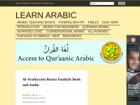 https://quranicarabic.wordpress.com/arabic-teaching-books/al-arabiyyatu-bayna-yaadayk-book/