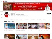 https://www.youtube.com/channel/UCVUazipyinAiV-eekYh6z9g/videos