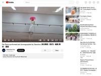 https://www.youtube.com/watch?v=HL-y8kWON1I